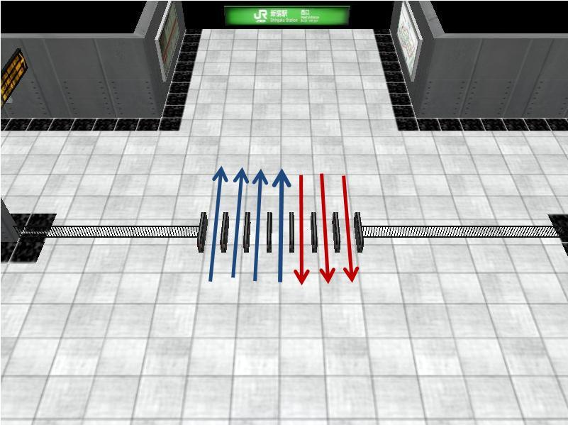 Subway station simulation #2